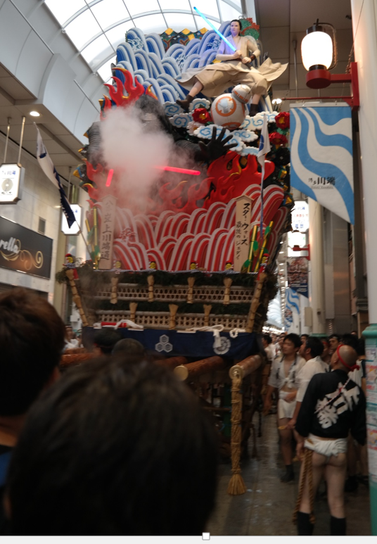 hakata festive float3