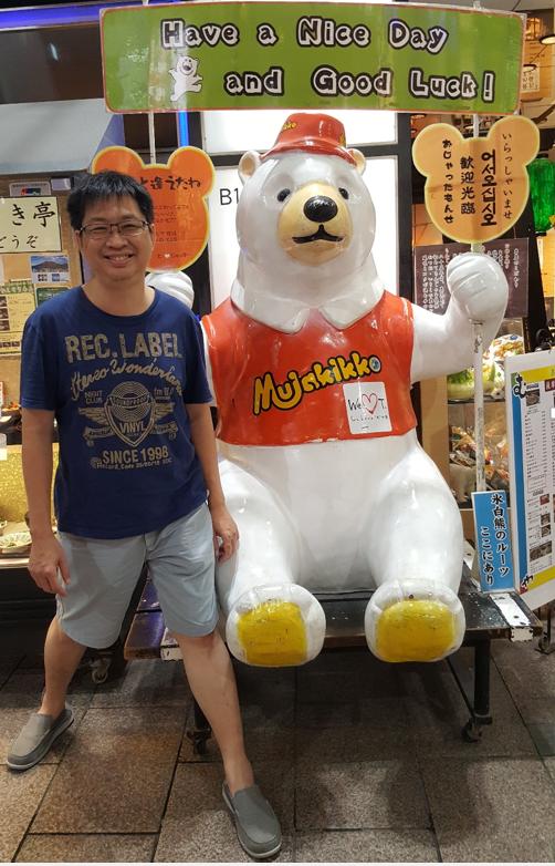 white bear ice cafe exit